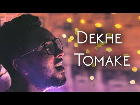 Dekhe Tomake (দেখে তোমাকে) | Santanu Dey Sarkar