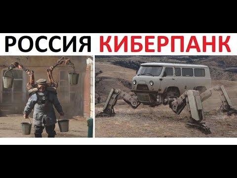 Лютые приколы. Россия