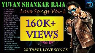 Yuvan Shankar Raja Vol-1   Jukebox   Love Songs   Tamil Hits   Tamil Songs   Non Stop