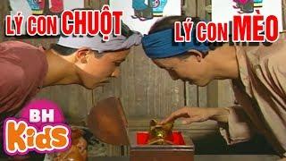 Lý Con Chuột, Lý Con Mèo - Phim Cổ Tích Việt Nam Hay Đáng Xem Nhất