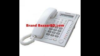 Panasonic Telephone Set Price in Bangladesh | KX-T7730X | Panasonic Showroom