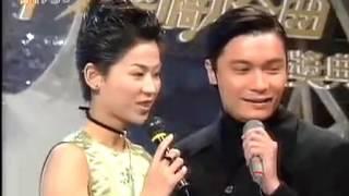 羅嘉良、宣萱 1997年十大中文金曲上頒獎禮 頒獎嘉賓