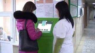 Электронная очередь в поликлинику(Все в очередь! Электронную. Теперь саратовцам доступна новая услуга министерства здравоохранения. Что..., 2012-01-10T14:39:37.000Z)