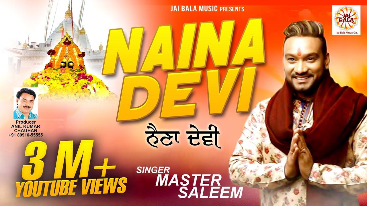 Download Naina Devi - Master Saleem - Navratri Special Bhajans and Songs - Jai Bala Music