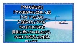 東海テレビ(名古屋市)は16日、13日に亡くなった女優野際陽子さん...