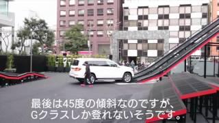 【メルセデス・ベンツ コネクション】NEXT DOORで試乗してきたよ!