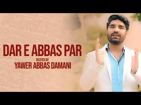 New Manqabat 2019 | Dar E Abbas Par | Yawer Abbas Damani | Hazrat Ghazi Abbas Alamdar Manqabat