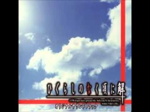 Ooshima Hiroyuki feat. Katakiri Rekka - Tasokare