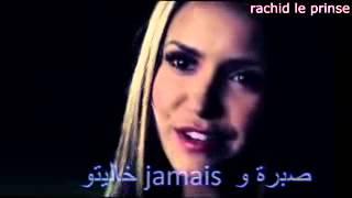 Chichi el khaloui et Reda Santa Monica 2014 'لا تبكي' Nv Styl