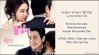 Video [Dohee & J-min] Mirror Mirror (케미) Cunning Single Lady OST (Hangul/Romanized/English Sub) Lyrics download MP3, 3GP, MP4, WEBM, AVI, FLV April 2018
