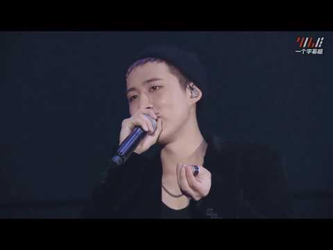 iKON JAPAN TOUR FUNNY MOMENT