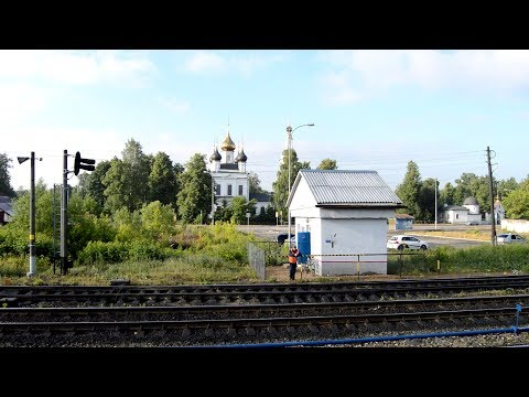 Рыбинск на поезде