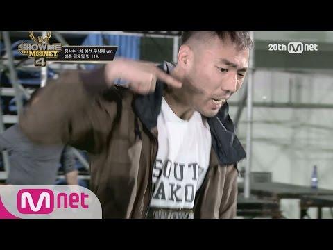 [SMTM4][Uncut] Jung Sangsoo @1st Audition FULL ver. EP.01
