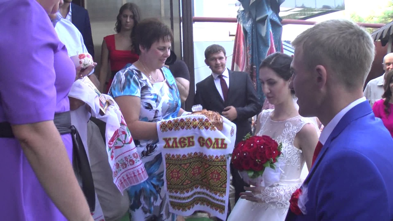 Свадьба встреча молодых с караваем видео
