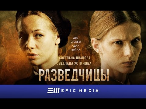 SPIES - Episode 6 (eng Sub) | РАЗВЕДЧИЦЫ - Серия 6