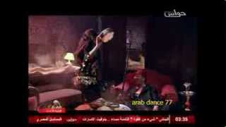 dina fuad dance #1 رقص دينا فؤاد