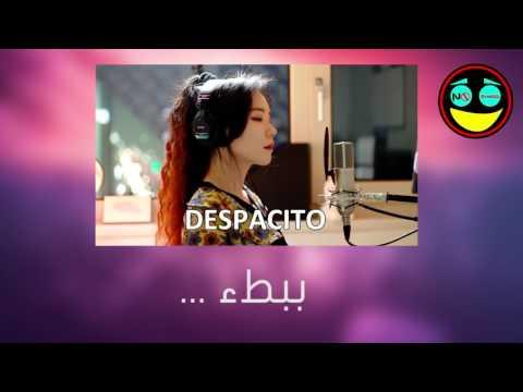 #ديسباسيتو Dispasito  أجمل اغنية إسبانية لعام 2017