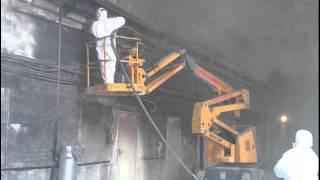 Очистка промышленных помещений после пожара(, 2013-07-26T17:06:05.000Z)