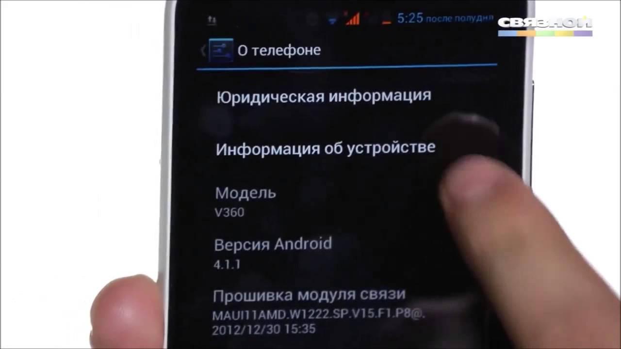 Мобильный телефон Acer Liquid ZEST Z525 DualSim Black/White (HM .