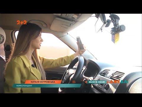 Страшні наслідки користування телефоном під час водіння