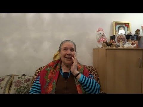 Бабушка Люба, лечит ли она ещё? Отвечает на ваши вопросы.