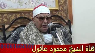 الشيخ محمد محمود عصفور   رائعة النساء عزاء الحاج عبدالسميع حسن شاهين 13 3 2018
