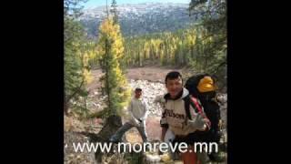 asralt mountain