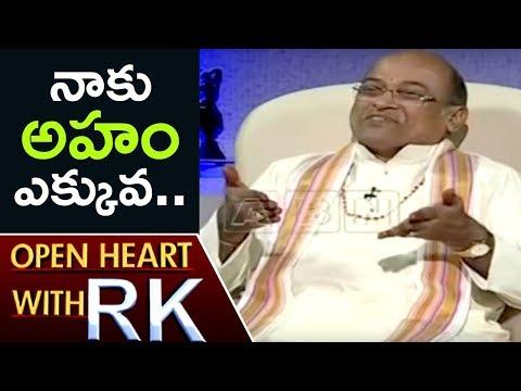 garikapati-narasimha-rao-over-his-struggles-in-initial-days-|-open-heart-with-rk-|-abn-telugu