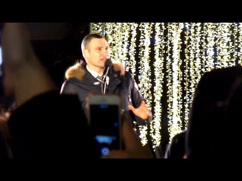 Как Кличко зажигал ёлку в Киеве Ржака до слез! Киев 19 12 2017 - Видео из ютуба