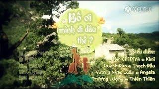 [Vietsub] Theme song Bố ơi mình đi đâu thế