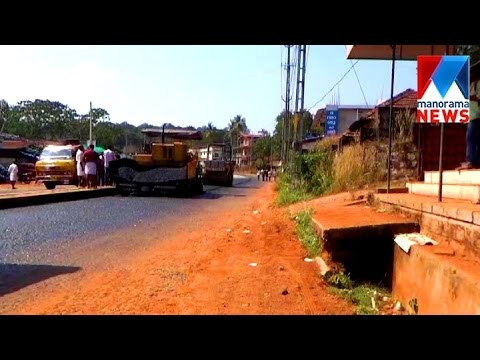 Wandoor Road Construction Stopped Due To Protest    | Manorama News