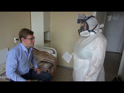 Репортаж из больницы Екатеринбурга, где от коронавируса лечат съемочную группу Первого канала.