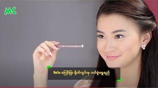 Bella ေၾကာ္ျငာ ႐ိုက္ကြင္းမွ ၀တ္မွဳံေရႊရည္ - Kit Kit/ Wutt Hmone Shwe Yi