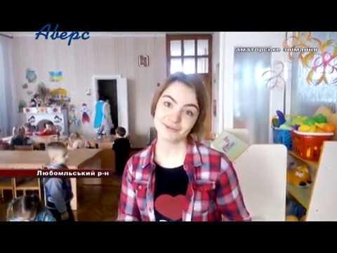 ТРК Аверс: Новини На часі 15 03 2018 Аверс
