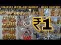 Wholesale earrings & jewellery market | Cheapest Price | Sadar bazar | Delhi