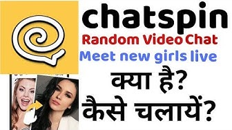 How to use chatspin video chat app|Chatspin random video chat app|New video chat app||TECHSUP TOOL