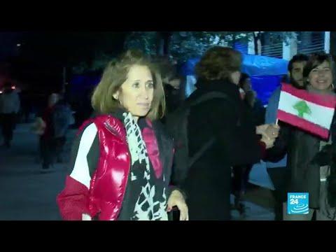Liban : Lina Boubes au soutien des manifestants