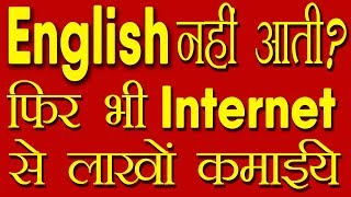 Earn by writing in Hindi, Bengali, Urdu, Nepali and other languages -  Article writing job PART 3