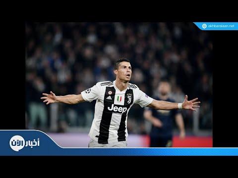 رونالدو يحتفل بالهدف ويعتذر لجماهير مانشستر يونايتد  - 15:55-2018 / 11 / 8