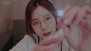 한국어ASMR /수면클리닉에서 귀청소와소독 (Yoon