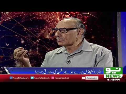 Indian Lobby Active In Pakistan | At Q Ahmed Qureshi 14 Oct 2016