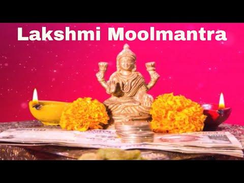 LAKSHMI MOOLMANTRA (Dhan Prapti Mantra)   Suresh Wadkar   Anuradha Paudwal   Times Music Spiritual