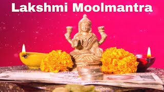 Download Dhan Mantra Videos - Dcyoutube
