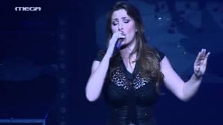 Helena Paparizou - Mazi Sou / Panta Se Perimena (Live @ Votanikos 2013)