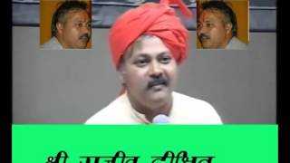 Rajiv Dixit Lecture at Hisar part 2