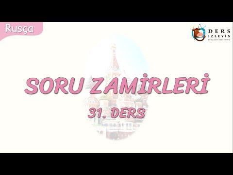 SORU ZAMİRLERİ 31.DERS (RUSÇA)