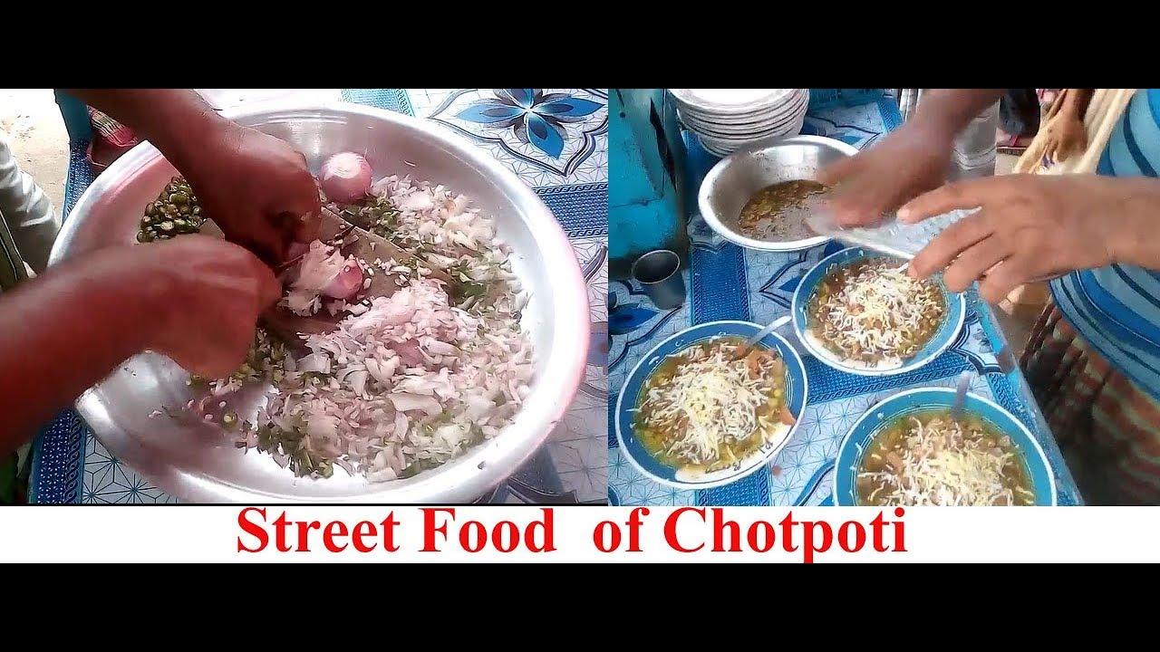 Street food of dhaka bangladesh street food of chotpoti street food of dhaka bangladesh street food of chotpoti bangladeshi street food forumfinder Gallery