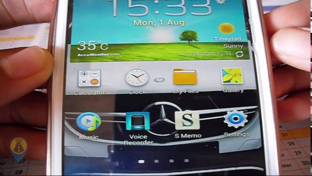 طريقة تركيب روم Hyper لهاتف Galaxy S3 Gt I9300