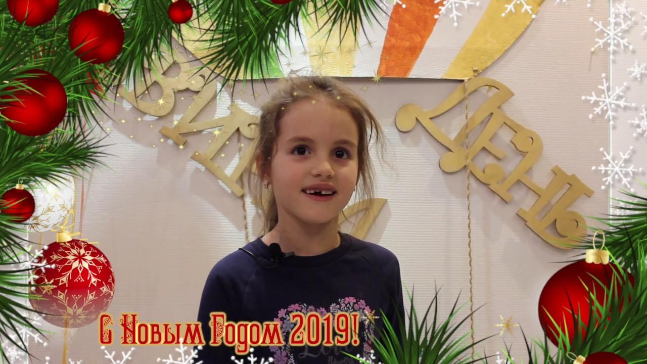 дело новогодние поздравления ярославы что наш первый