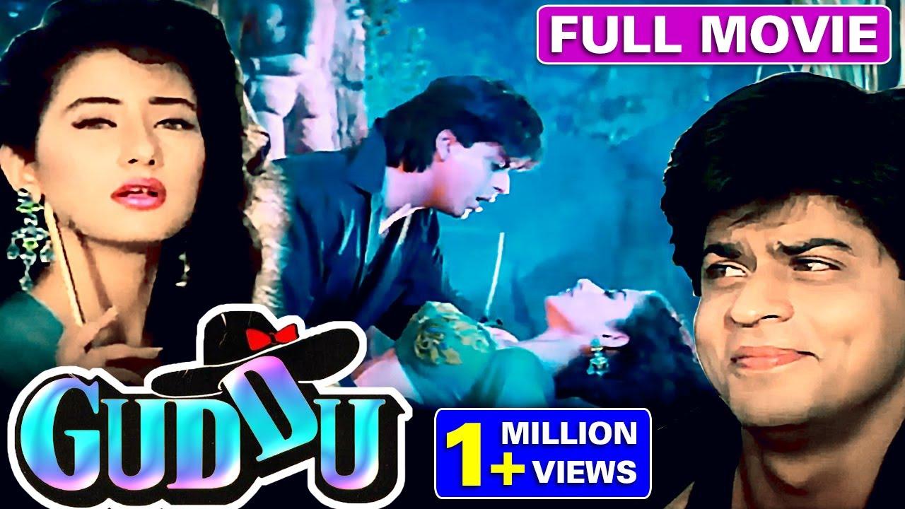 Download शाहरुख़ खान की रोमांटिक मूवी गुड्डू   Guddu Shahrukh Khan Romantic Bollywood Movie Manisha Koirala